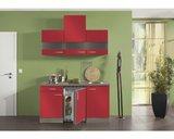 Kitchenette Imola 150cm HRG-1700_