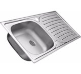 Minikeuken 210 cm, onderbouwkoelkast, Inbouwkookplaat met 2 kookplaaten edelstaal 2100-9_