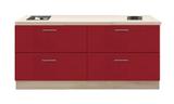 Kitchenette 200cm Rood Hoogglans RAI-11029_