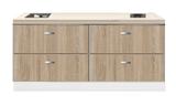 Kitchenette 200cm Houtnerf Padua RAI-440039_