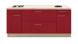 Kitchenette 200cm Rood Hoogglans met een ladenkast RAI-1129_