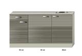 Keukenblok 130cm vigo grijz-bruin met bovenkasten RAI-43131_