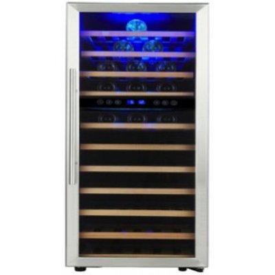 Wijn koelkast WKS72B
