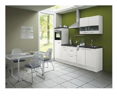 Keuken Bengt, wit 270cm White incl. Inbouwapparatuur HRG-11599