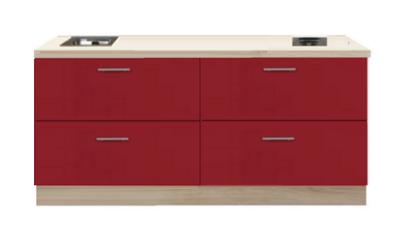 Kitchenette 200cm Rood Hoogglans RAI-11029