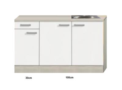 Keukenblok 120cm Genf gebroken wit mat RAI-20111