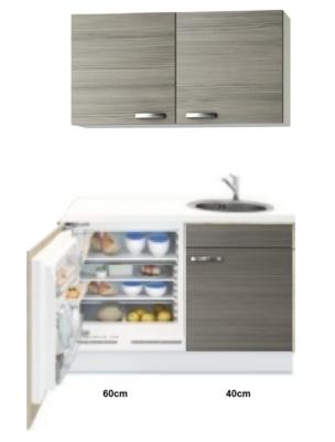 Kitchenette 100cm Vigo incl mini inbouw koelkast RAI-2251