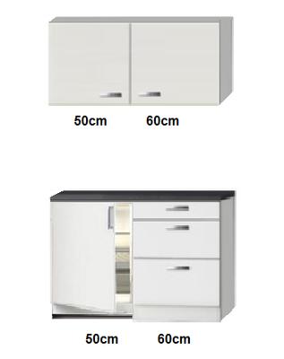 Keukenblok wit hoogglans 110cm met koelkast OPTI-245