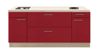 Kitchenette 200cm Rood Hoogglans met een ladenkast RAI-1129