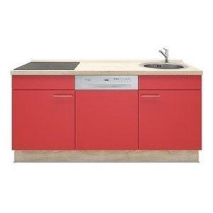 3-in-1 minikeuken kookplaat + vaatwasser 180cm RAI-10992