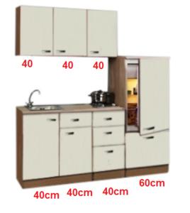 Keukenblok 180cm Cream met koelkast en kookplaat RAI-3401