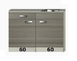 Keukenblok Grijs-bruin Vigo 120cm RAI-512_