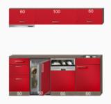 keukenblok 220cm incl vaatwasser, koelkast en afzuigkap RAI-9494_