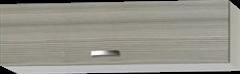 Vleugelkast Vigo 100cm HRG-49