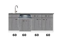 keukenblok 240cm betonlook incl vaatwasser RAI-2222