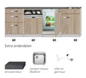 Keukenblok 240cm houtnerf met koelkast en vaatwasser RAI-00055