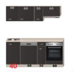 Keukenblok 190cm met oven, vaatwasser kookplaat RAI-1900