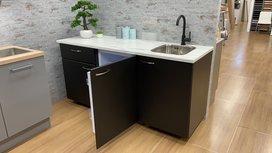 Showmodel keuken 180cm met koelkast per direct leverbaar NEW-552