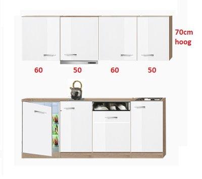 Rechte keuken 220cm incl inbouw vaatwasser, koelkast en afzuigkap RAI-2002