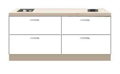 Kitchenette 200cm Wit mat Zamora RAI-44439