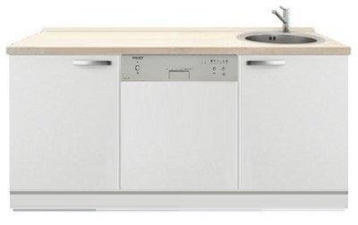 Kitchenette 150cm wit hoogglans met vaatwasser RAI-4435
